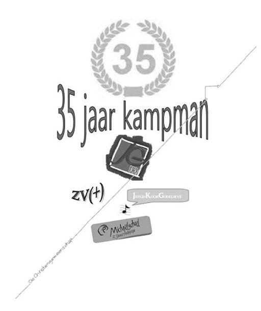 35-jaar-kampman